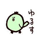 まるどりさん(個別スタンプ:30)