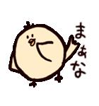 まるどりさん(個別スタンプ:32)