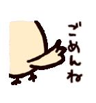 まるどりさん(個別スタンプ:35)