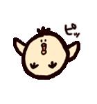 まるどりさん(個別スタンプ:36)