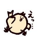 まるどりさん(個別スタンプ:38)