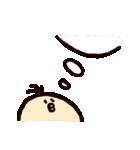 まるどりさん(個別スタンプ:40)