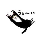 おはぎ(動)2(個別スタンプ:02)