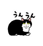 おはぎ(動)2(個別スタンプ:03)
