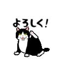 おはぎ(動)2(個別スタンプ:05)