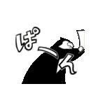 おはぎ(動)2(個別スタンプ:08)