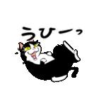 おはぎ(動)2(個別スタンプ:09)