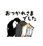おはぎ(動)2(個別スタンプ:15)