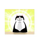 おはぎ(動)2(個別スタンプ:24)