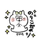 I am のりこ(個別スタンプ:01)