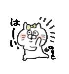 I am のりこ(個別スタンプ:02)