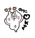 I am のりこ(個別スタンプ:03)