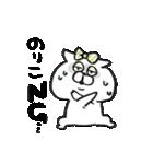 I am のりこ(個別スタンプ:04)