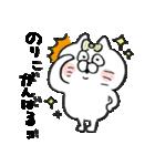 I am のりこ(個別スタンプ:05)