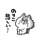 I am のりこ(個別スタンプ:06)