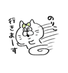 I am のりこ(個別スタンプ:07)