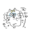 I am のりこ(個別スタンプ:09)
