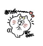 I am のりこ(個別スタンプ:10)