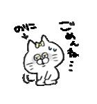 I am のりこ(個別スタンプ:11)