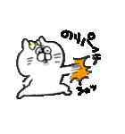 I am のりこ(個別スタンプ:12)