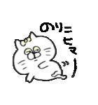 I am のりこ(個別スタンプ:15)