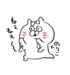 I am のりこ(個別スタンプ:16)