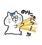 I am のりこ(個別スタンプ:18)