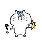 I am のりこ(個別スタンプ:19)