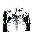 I am のりこ(個別スタンプ:20)