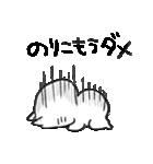 I am のりこ(個別スタンプ:21)
