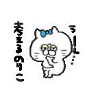 I am のりこ(個別スタンプ:24)