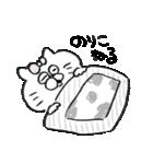 I am のりこ(個別スタンプ:25)
