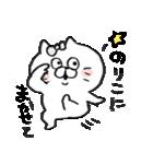 I am のりこ(個別スタンプ:27)