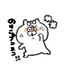 I am のりこ(個別スタンプ:29)