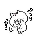 I am のりこ(個別スタンプ:30)