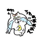 I am のりこ(個別スタンプ:34)