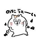 I am のりこ(個別スタンプ:36)