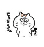 I am のりこ(個別スタンプ:37)