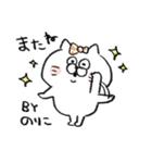 I am のりこ(個別スタンプ:40)