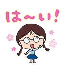 ちびちびまる子ちゃん☆ポップアップ!(個別スタンプ:02)