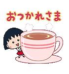 ちびちびまる子ちゃん☆ポップアップ!(個別スタンプ:07)