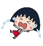 ちびちびまる子ちゃん☆ポップアップ!(個別スタンプ:08)