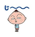ちびちびまる子ちゃん☆ポップアップ!(個別スタンプ:10)