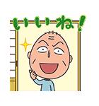 ちびちびまる子ちゃん☆ポップアップ!(個別スタンプ:14)