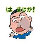 ちびちびまる子ちゃん☆ポップアップ!(個別スタンプ:16)