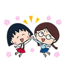 ちびちびまる子ちゃん☆ポップアップ!(個別スタンプ:17)