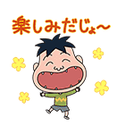 ちびちびまる子ちゃん☆ポップアップ!(個別スタンプ:18)