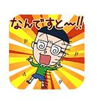 ちびちびまる子ちゃん☆ポップアップ!(個別スタンプ:19)
