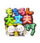 【くっきり大きな文字!】敬語パンダ(個別スタンプ:2)