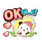 【くっきり大きな文字!】敬語パンダ(個別スタンプ:3)
